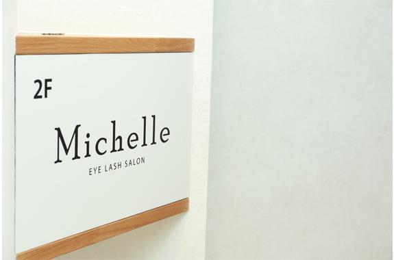 Michelle -ミシェル-【完全予約制】